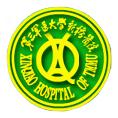 陆军军医大学第二附属医院