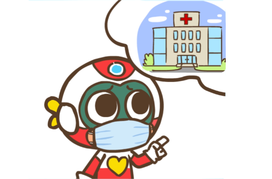 3.Is It Necessary yo Go to Hospital as Long as You Have A Fever or Cough amid the Pandemic?