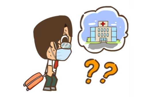 【开心超人】去过疫区,但没有接触发病病人,后出现肺炎,是新冠肺炎吗?需要隔离检查吗?